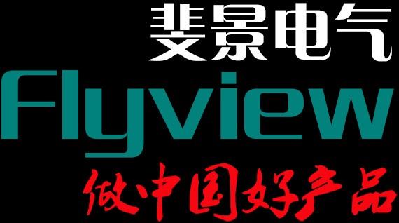 上海斐景电气有限公司