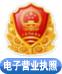 铝壳电阻器,不锈钢电阻器,波纹电阻器,上海负载柜,中性点接地柜,铝壳电阻器厂家,不锈钢电阻器厂家,波纹电阻器厂家,上海负载柜厂家,中性点接地柜厂家